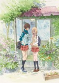 Anime Movie Nr. 2/1: Kase-San and Morning Glories